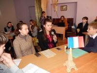 reg-school.ru/tula/yasnogorsk/santalovskaya/novosti/randevu-20140219-image005.jpg