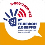 reg-school.ru/tula/yasnogorsk/revyakinog/novosti/20150415detteldovimage001.jpg