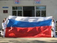 reg-school.ru/tula/yasnogorsk/revyakinog/novosti/08-06-15-den-pobedy.jpg