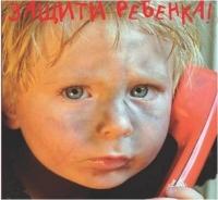 reg-school.ru/tula/yasnogorsk/revyakinog/novosti/20150415detteldovimage002.jpg