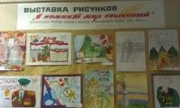 reg-school.ru/tula/yasnogorsk/mkou_dod_ddt/nashi-meropriyatiya/20150514pommirspaslimage001.jpg