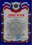 reg-school.ru/tula/yasnogorsk/mkou_dod_ddt/news/20150608pozdravimage001.jpg