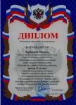 reg-school.ru/tula/yasnogorsk/mkou_dod_ddt/news/20150608pozdravimage003.jpg