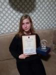 Арина Ерохина