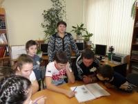 reg-school.ru/kaluga/ulyanov/zarechye/school-news/20141222_Gorod_nasha_terr_04.jpg