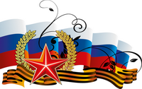 reg-school.ru/kaluga/ulyanov/zarechye/school-news/1.png