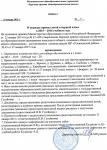 reg-school.ru/kaluga/ulyanov/zarechye/school-news/priem-20150203-image001-oiu.jpg