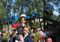 reg-school.ru/kaluga/ulyanov/zarechye/News2015/20150910_Lineika_02.jpg