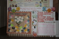 reg-school.ru/kaluga/ulyanov/zarechye/News2015/20151207_Den_Materi_01.jpg