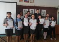 reg-school.ru/kaluga/ulyanov/zarechye/school-news/01-03-16-image001.jpg