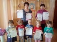 Победители младшей группы