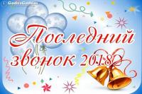 prazposlzvnka2018