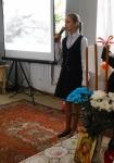 Анастасия Одежная
