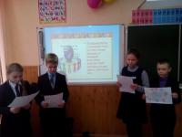 Ученики 4Б класса (кл.руководитель Швыркова И.А.) подготовили мини-сообщения для Единого классного часа, посвящённому Международному дню инвалидов