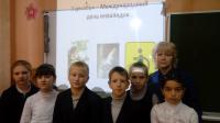 Ученики 4А класса (кл.руководитель Вострикова Т.Е.) на уроке толерантности, посвящённом Международному дню инвалидов