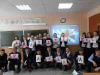 Ученики 8А класса (кл.руководитель Костик А.А.) на Едином классном часу на тему «Стоп-ВИЧ»