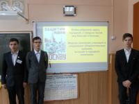 Ученики 8А класса (кл.руководитель Костик А.А.) на Едином Уроке обороны