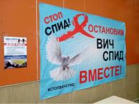 aids-20171205-image015