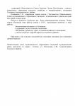19-05-2017g--v-Administracii-Sasovskogo-rajona-proshlo-zasedanie-obnovlennogo-Obshchestvennogo-Soveta - 0002