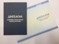 Diplom-ustanovlennogo-obraztsa-1-1024x768
