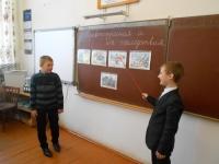 reg-school.ru/ulyanovsk/veshkamsk/chufarovo/news/edinyj-den-profilaktiki-pravonarushenij-20140120-image002.jpg