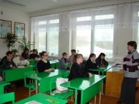 reg-school.ru/ulyanovsk/veshkamsk/chufarovo/news/edinyj-den-profilaktiki-pravonarushenij-20140120-image004.jpg