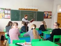 reg-school.ru/ulyanovsk/veshkamsk/chufarovo/news/edinyj-den-profilaktiki-pravonarushenij-20140120-image005.jpg