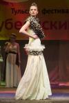 Княжна (1)