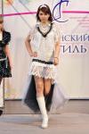 Арт-шик (5)