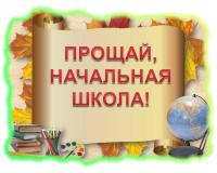 1463841158_111111111111