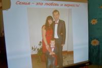 SAM_4529