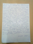 письмо Пустоход И.Б.