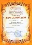дипломы (2)