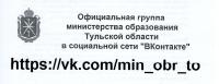 На сайт про ВК