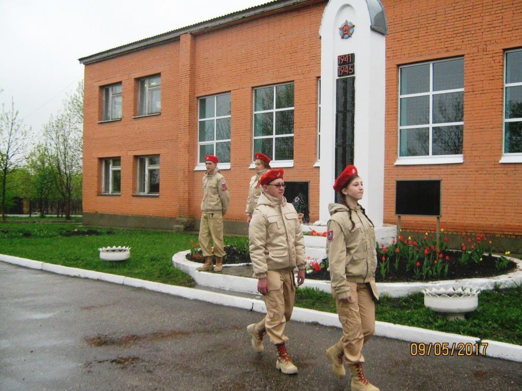 администрация г ломоносова официальный сайт