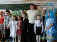 reg-school.ru/tula/arsenievo/golubochenskaya/news/20150420_Prosch_s_azbukoi_3.JPG