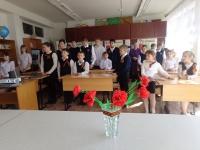 reg-school.ru/tula/arsenievo/litvinovo/news/DSC03530.JPG