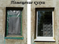 reg-school.ru/tula/arsenievo/litvinovo/news/20150605_Zamena_okon_01.jpg