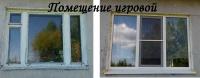 reg-school.ru/tula/arsenievo/litvinovo/news/20150605_Zamena_okon_02.jpg