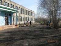 reg-school.ru/tula/arsenievo/pervomaisk/news/P4120189.JPG