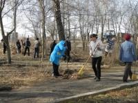 reg-school.ru/tula/arsenievo/pervomaisk/news/P4120182.JPG