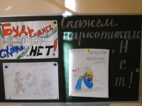 reg-school.ru/tula/arsenievo/pervomaisk/news/20150327narkcenshiznimage001.jpg