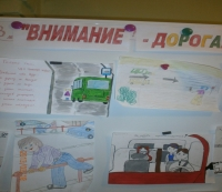 reg-school.ru/tula/arsenievo/yasenkovo/News/2.jpg