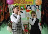 reg-school.ru/tula/arsenievo/yasenkovo/News/8marta-20140314-image001.jpg