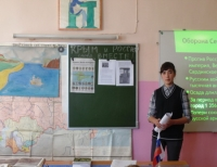 reg-school.ru/tula/arsenievo/yasenkovo/News/crimea-20140425-image002.jpg