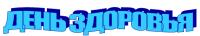 reg-school.ru/tula/arsenievo/yasenkovo/News/cb.png