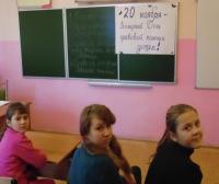 reg-school.ru/tula/arsenievo/yasenkovo/News/pravo-20141120-image005.jpg
