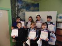 reg-school.ru/tula/arsenievo/yasenkovo/News/20141210_Nagrazhd_03.jpg
