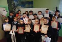reg-school.ru/tula/arsenievo/yasenkovo/News/20141210_Nagrazhd_01.jpg