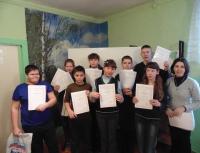reg-school.ru/tula/arsenievo/yasenkovo/News/20141210_Nagrazhd_02.jpg